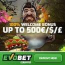 An exclusive Bonus on Xmas Slots from casino Evobet